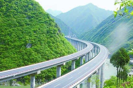 陕西小康高速公路