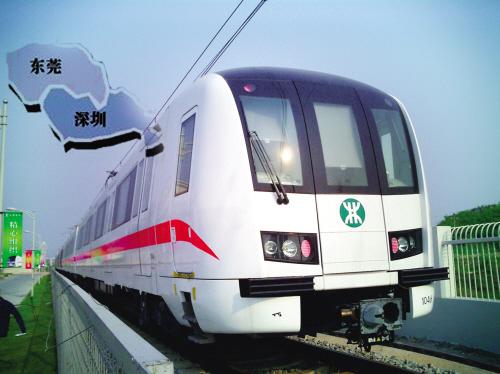 深圳地铁1号线